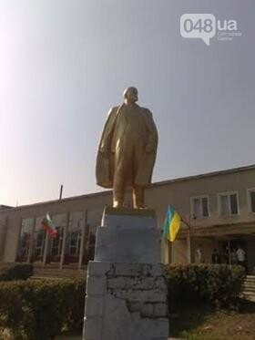 Памятник Ленину в с. Калчева