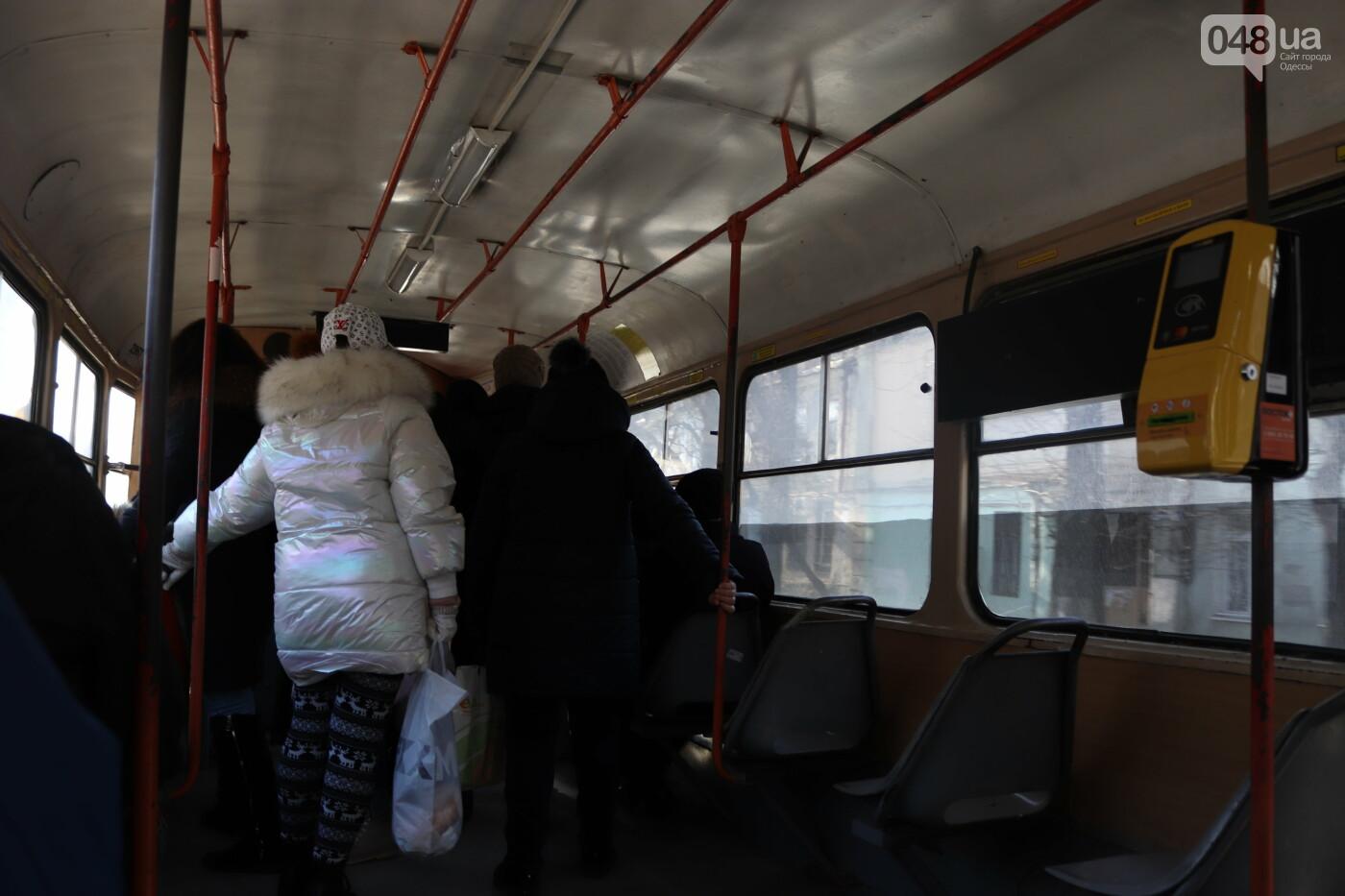 Диджитализация в одесских трамваях.