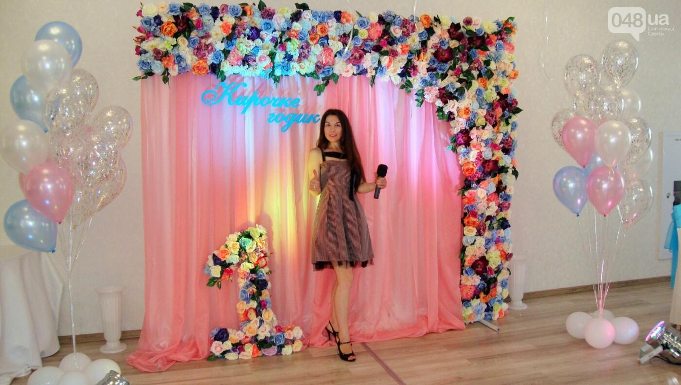 ТОП ведущих на свадьбу Одессы, фото-136