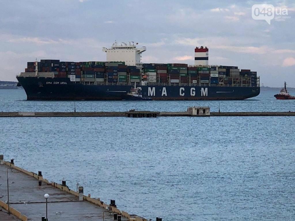 Судно которое напугало всю Украину, зашло в Одесский порт.