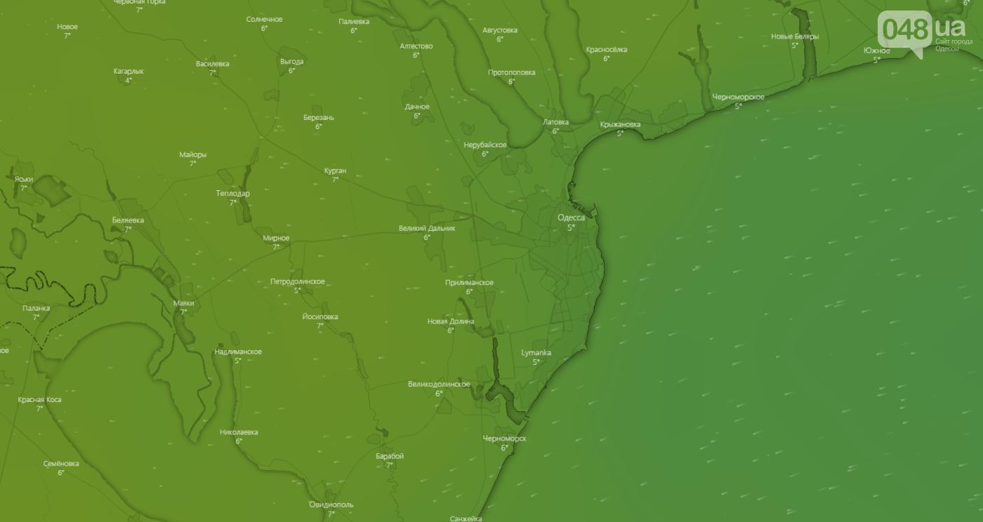 Погода в Одессе сегодня, 15 февраля.