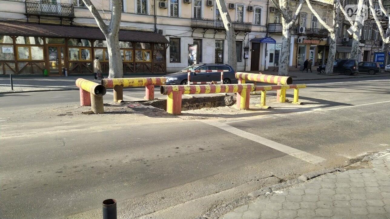 Ремонтные работы на улице Ришельевской в Одессе.