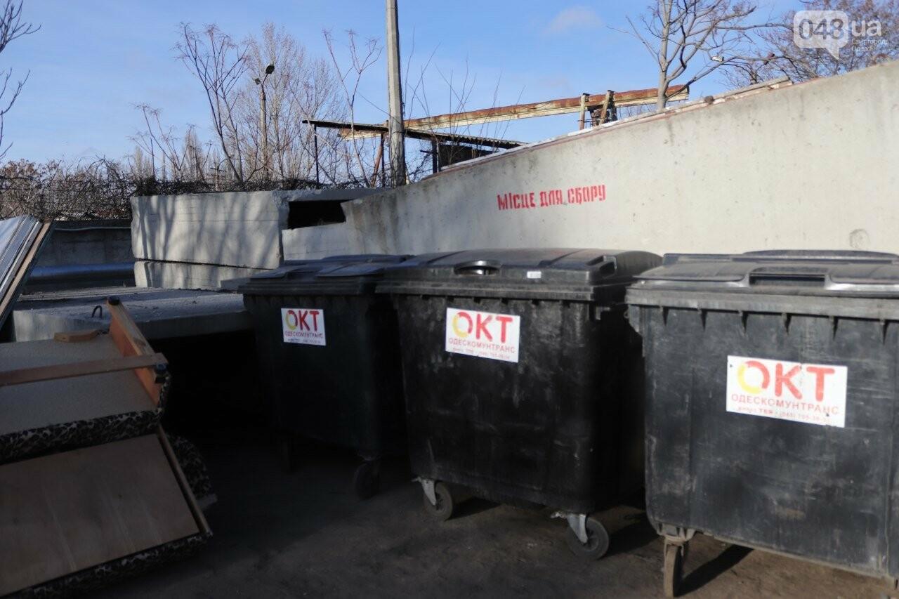 Площадка для крупногабаритного мусора на Черемушках