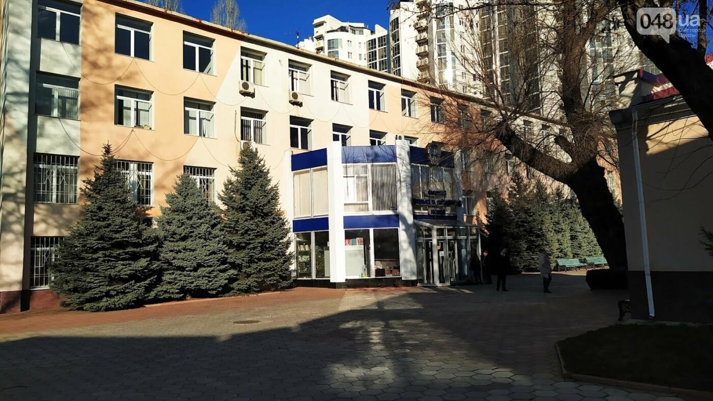 Факультет гражданской и хозяйственной юстиции в Одесской юридической академии.