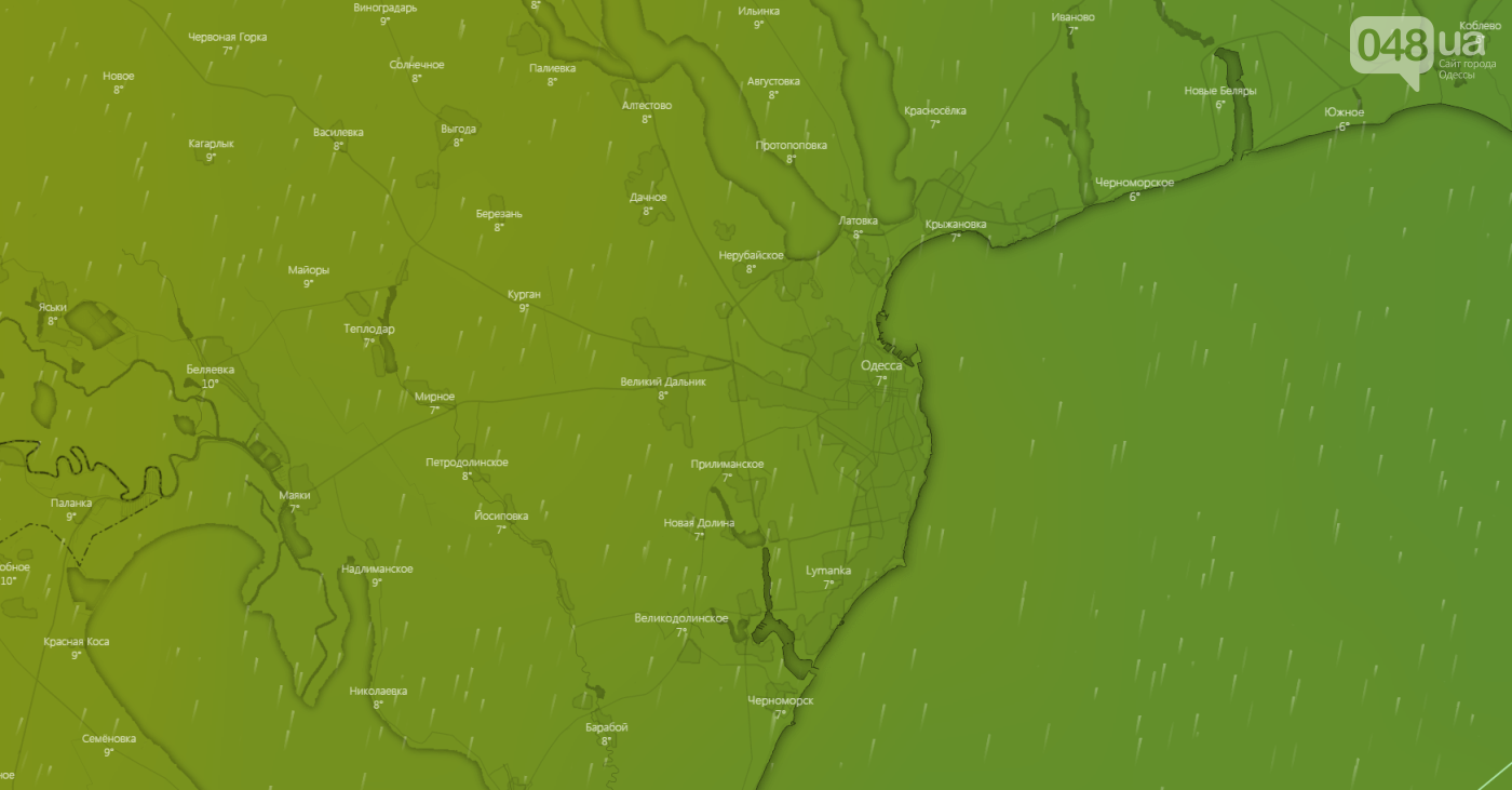 Погода в Одессе на 25 февраля.