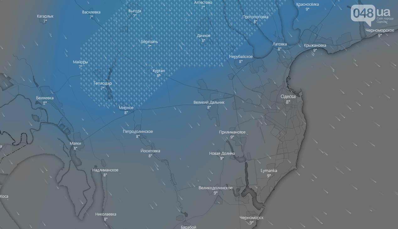 Погода в Одессе сегодня