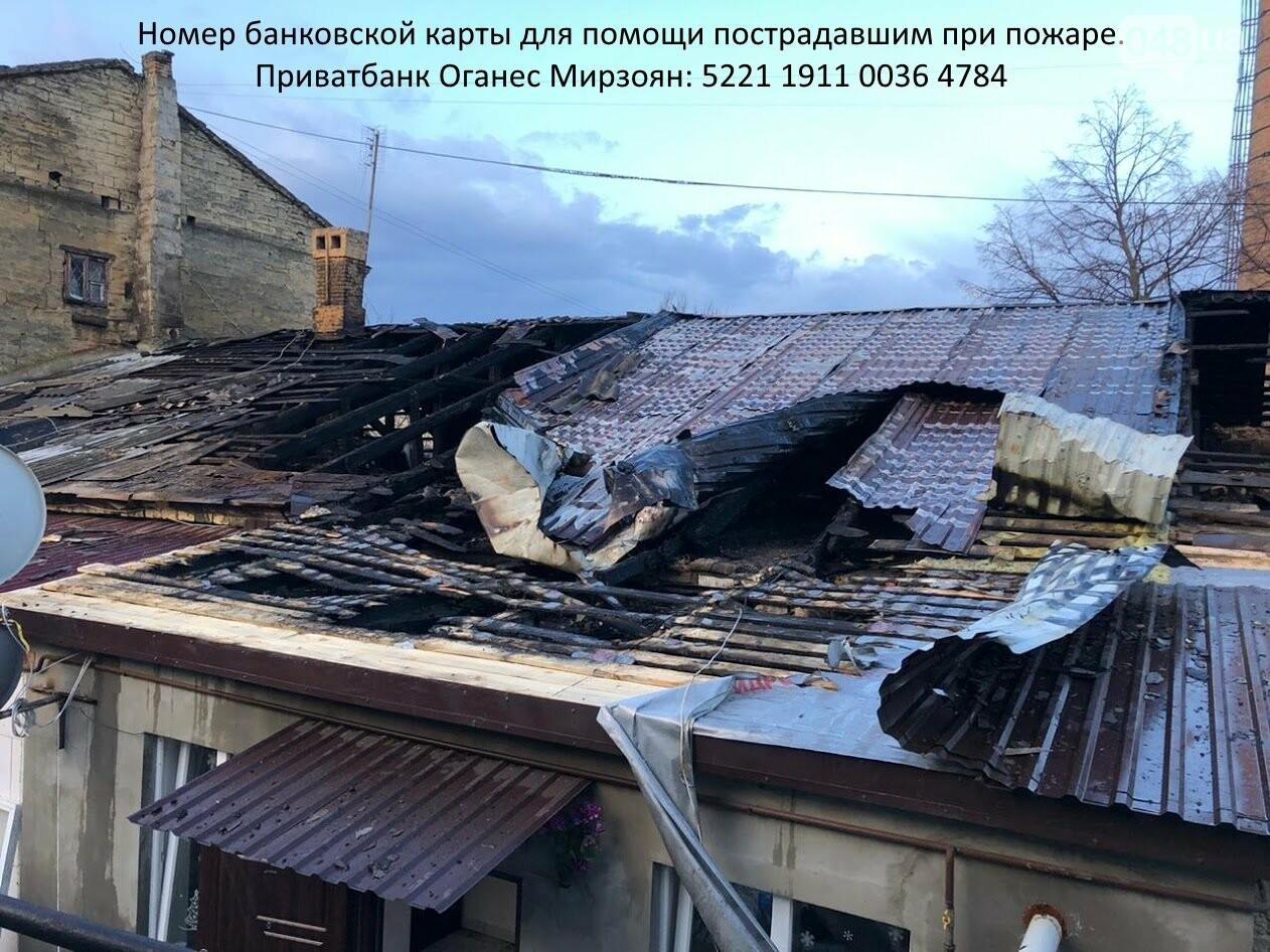 Последствия пожара на Дальницкой в Одессе.