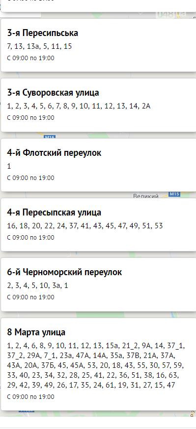 Плановое отключение света в Одессе сегодня, 28 февраля.