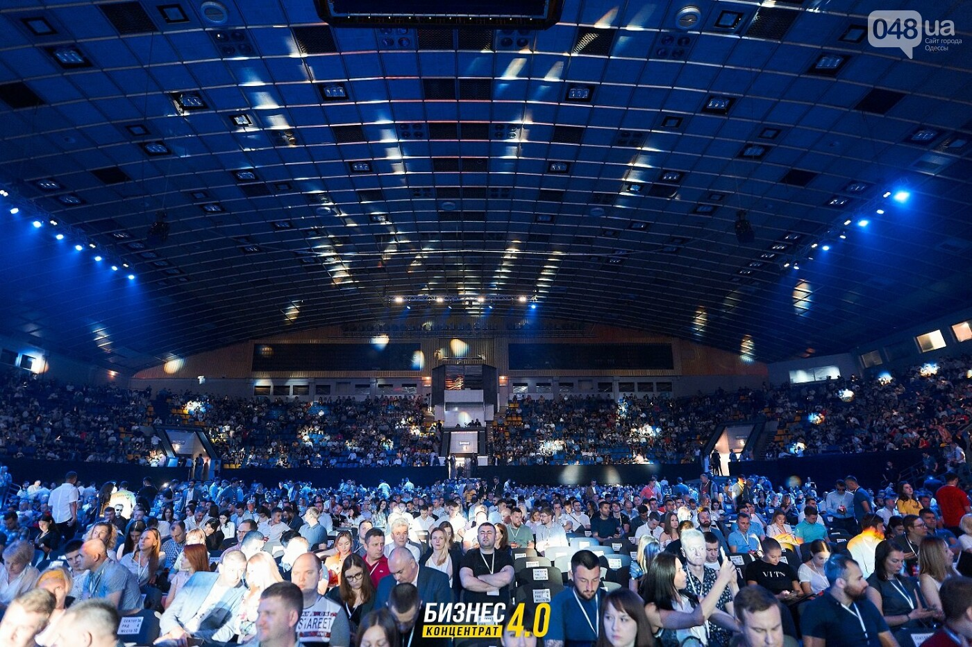 Чего ждать на масштабном форуме Бизнес-Концентрат 5.0.?, фото-2