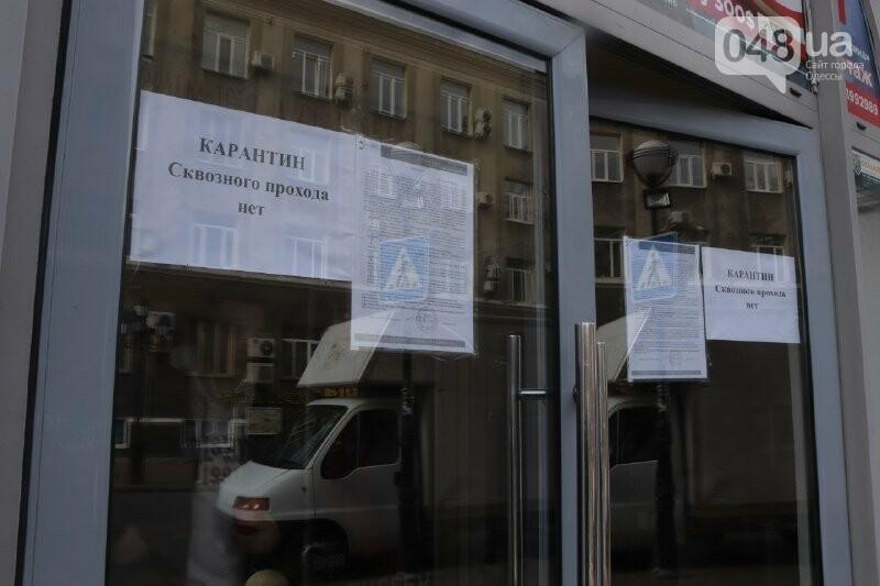 Карантин в Одессе: какие заведения решили не закрываться, - ФОТО, ВИДЕО, фото-4