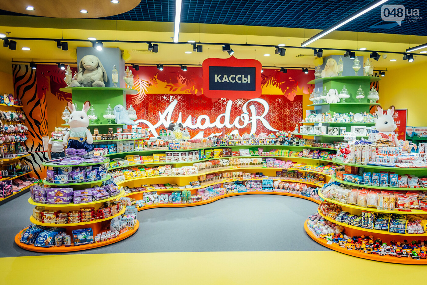 Крупнейший супермаркет детских товаров Amador запустил бесплатную доставку до дверей, фото-1