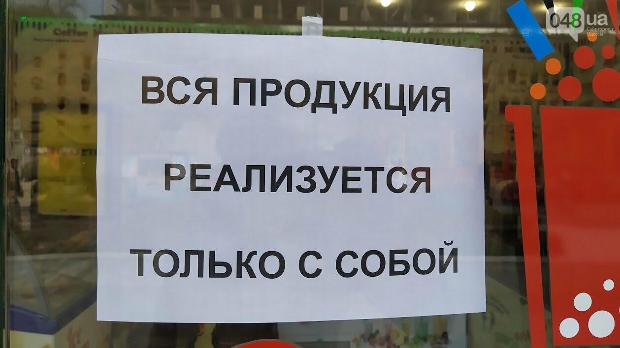 Аркадия во время карантина., Корреспондент 048.ua Александр Жирносенко.