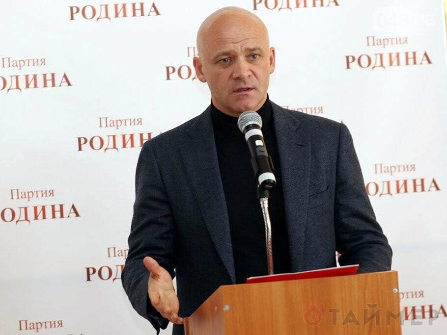 """Труханов на съезде партии """"Родина"""" в 2014 году., Таймер"""