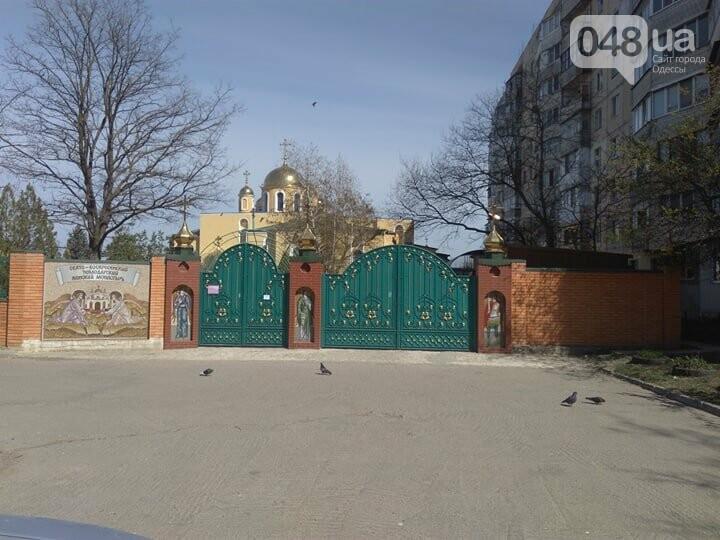 Свято-Воскресенский монастырь в Теплодаре.