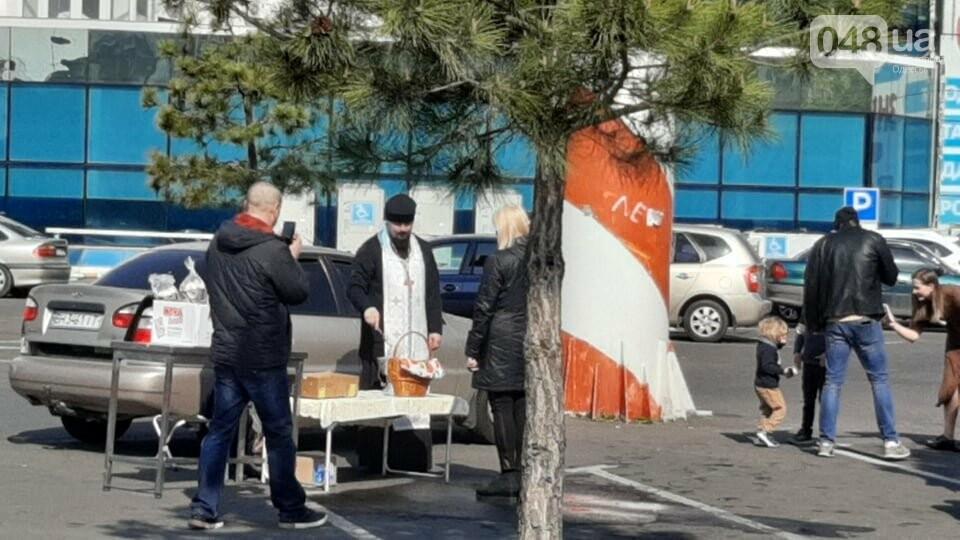 Карантин в Одессе: жители Киевского района не особо активно идут освящать паски, - ФОТО, фото-1