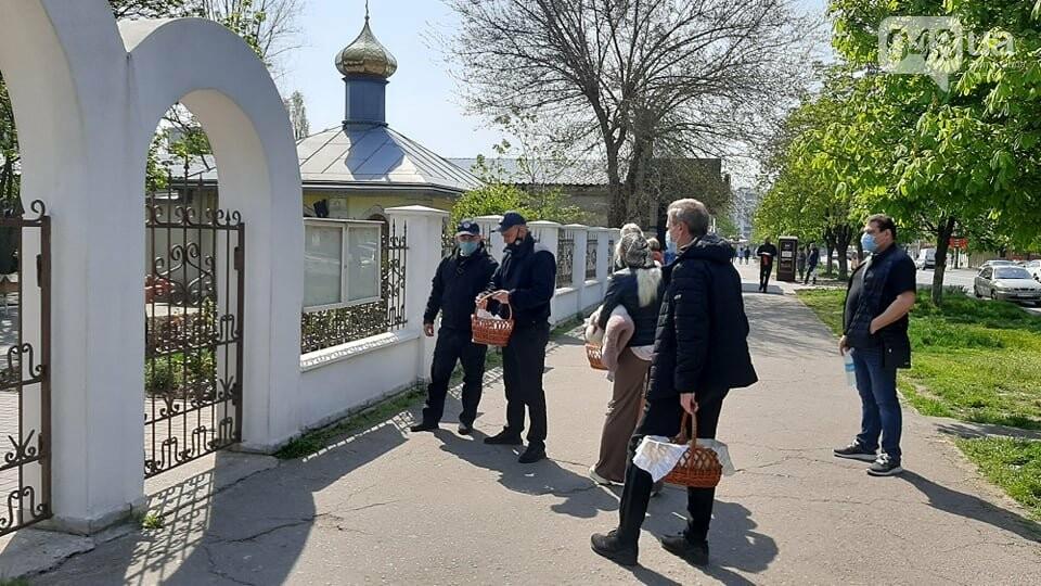 Карантин в Одессе: жители Киевского района не особо активно идут освящать паски, - ФОТО, фото-4