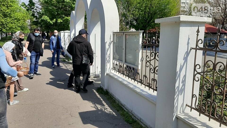 Карантин в Одессе: жители Киевского района не особо активно идут освящать паски, - ФОТО, фото-5