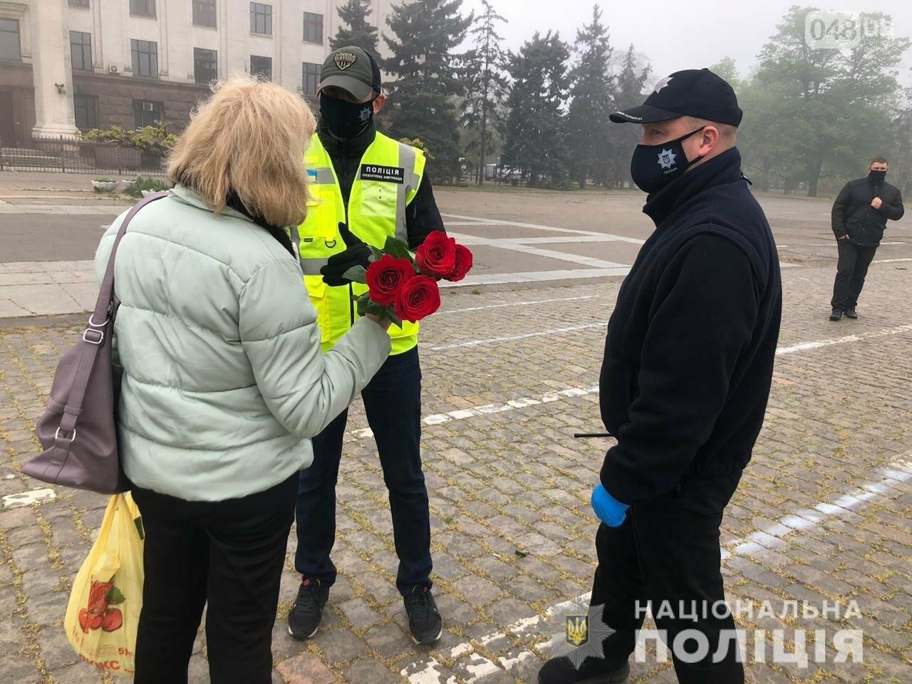 Годовщина событий 2 мая в Одессе: полиция следит за нарушителями карантина, - ФОТО, ВИДЕО, фото-1