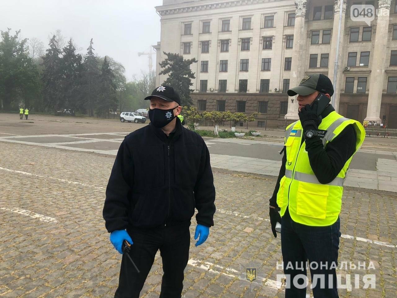 Годовщина событий 2 мая в Одессе: полиция следит за нарушителями карантина, - ФОТО, ВИДЕО, фото-2