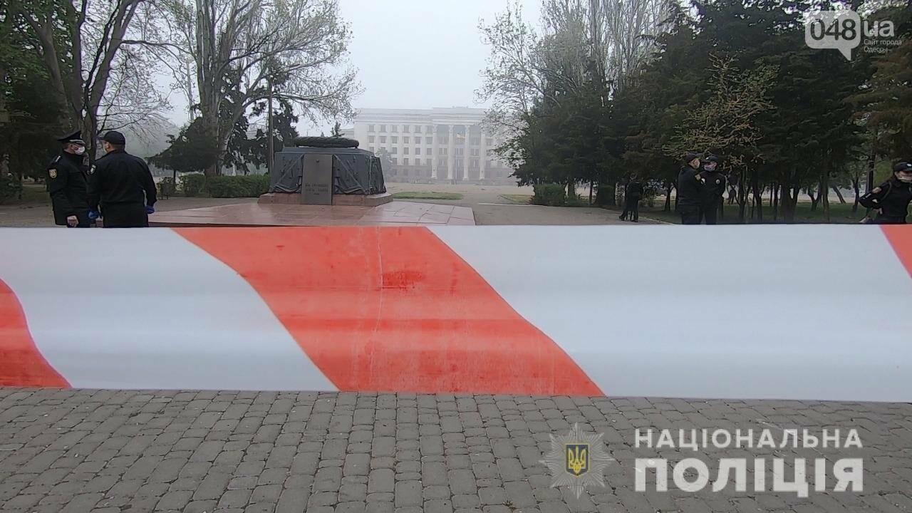 Годовщина событий 2 мая в Одессе: полиция следит за нарушителями карантина, - ФОТО, ВИДЕО, фото-5