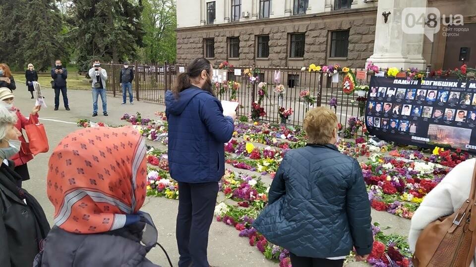 Вместо санобработки на Куликово поле пропустили родственников погибших 2 мая 2014 года,- ФОТО, фото-1