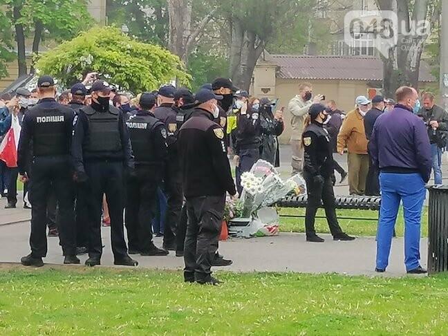 РФ препятствует расследованию трагических событий в Одессе 2 мая 2014 года, - МИД, фото-1