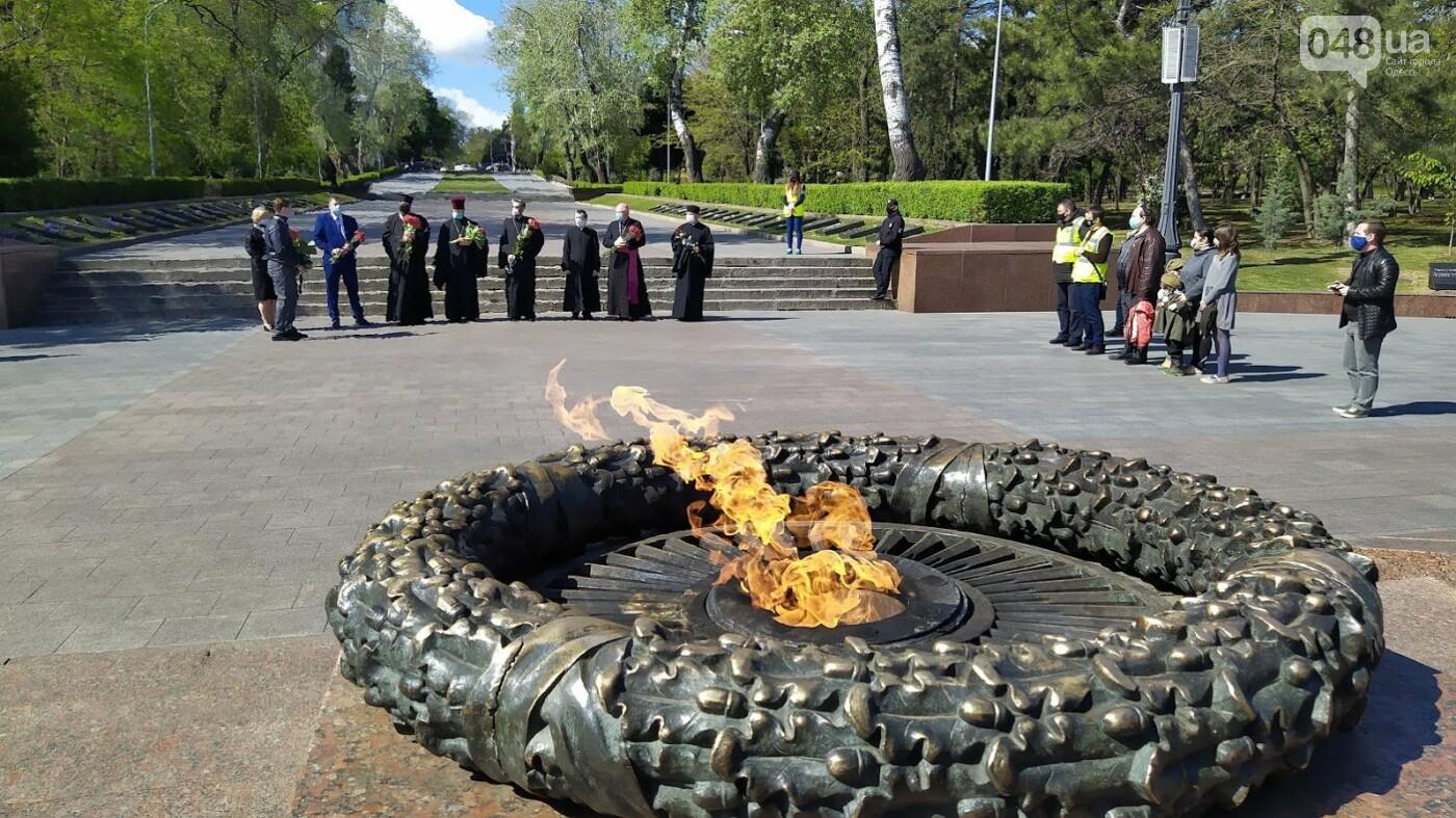 День памяти и примирения в Одессе 2020 год.