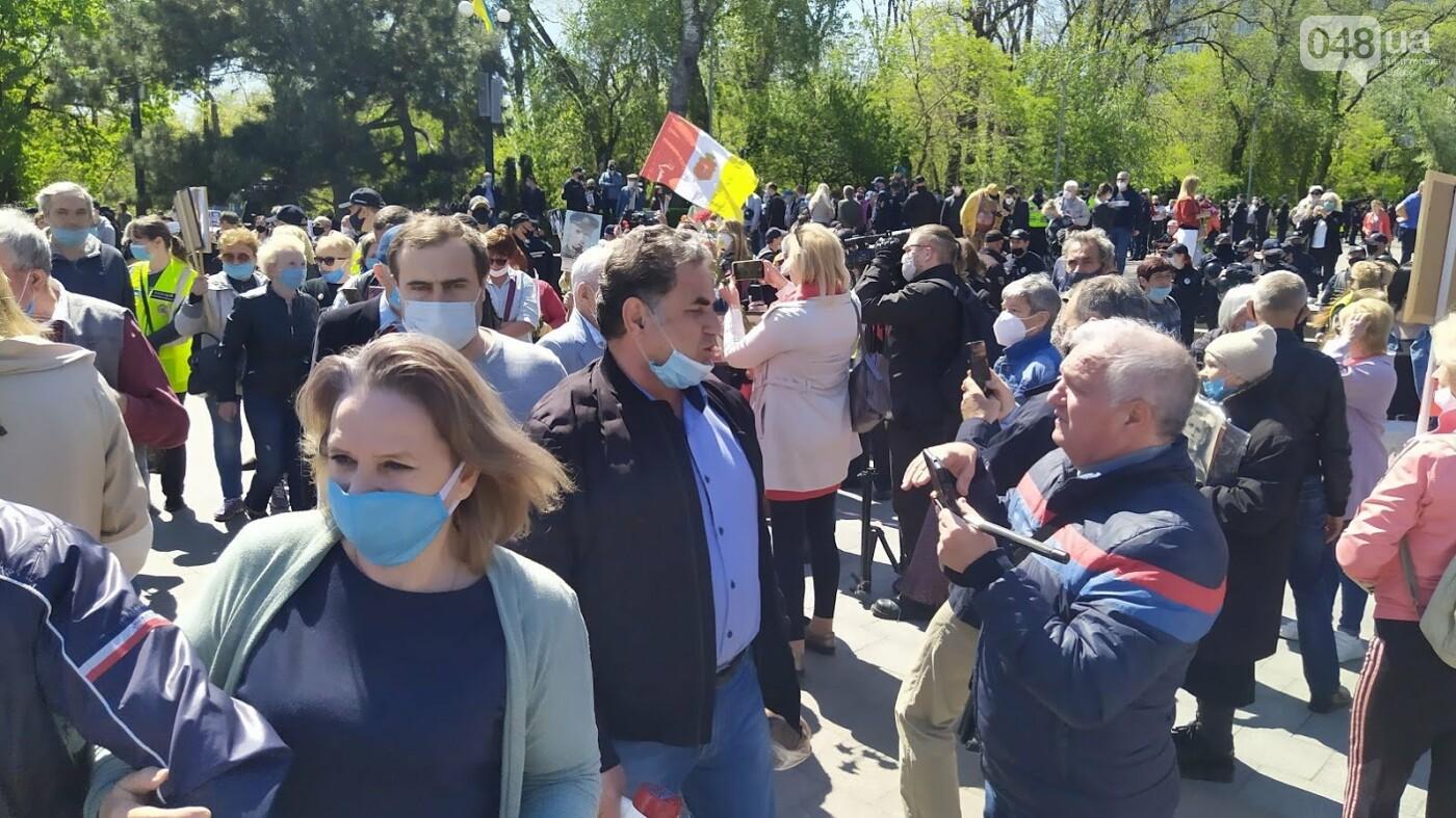 Бессмертный полк в Одессе на 9 мая 2020 года.