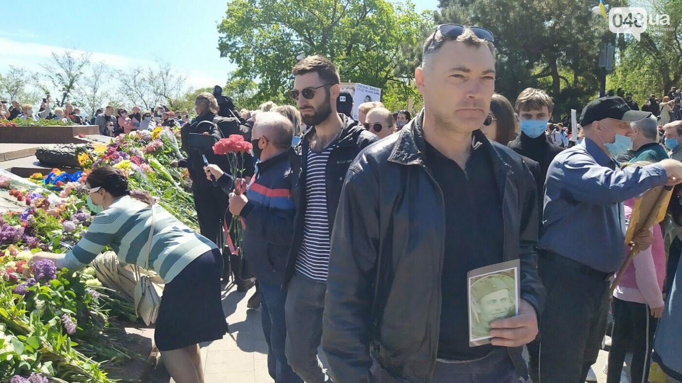 Танцы под трухановскую дудку: карантин нарушен, полиция слепа, электорат повелся, фото-2, Александр Жирносенко