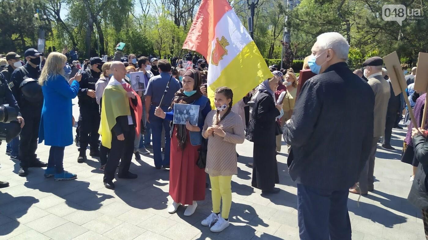 День победы на Аллее Славы в Одессе, 9 мая., Корреспондент 048.ua Александр Жирносенко.