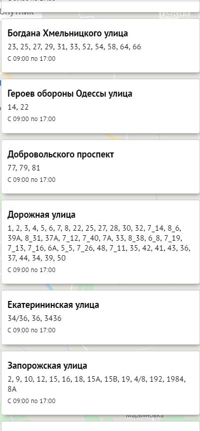 Отключение света в Одессе завтра: жители 33 улиц останутся без электричества, фото-3, Блэкаут.