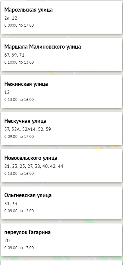 Отключение света в Одессе завтра: жители 33 улиц останутся без электричества, фото-5, Блэкаут.