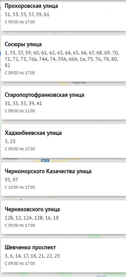 Отключение света в Одессе завтра: жители 33 улиц останутся без электричества, фото-6, Блэкаут.