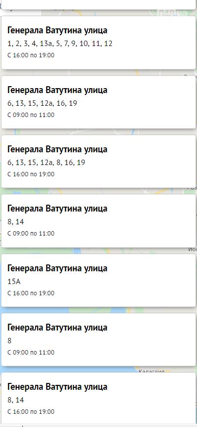 Отключение света в Одессе завтра: электричество будут отключать по всему городу  , фото-11, Блэкаут.