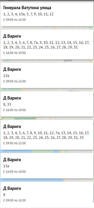 Отключение света в Одессе завтра: электричество будут отключать по всему городу  , фото-12, Блэкаут.