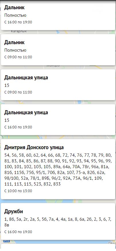 Отключение света в Одессе завтра: электричество будут отключать по всему городу  , фото-13, Блэкаут.