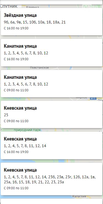 Отключение света в Одессе завтра: электричество будут отключать по всему городу  , фото-17, Блэкаут.
