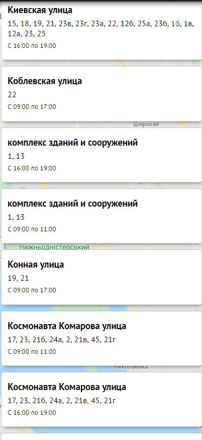 Отключение света в Одессе завтра: электричество будут отключать по всему городу  , фото-18, Блэкаут.