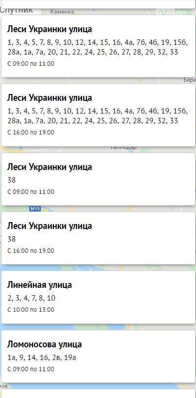 Отключение света в Одессе завтра: электричество будут отключать по всему городу  , фото-21, Блэкаут.
