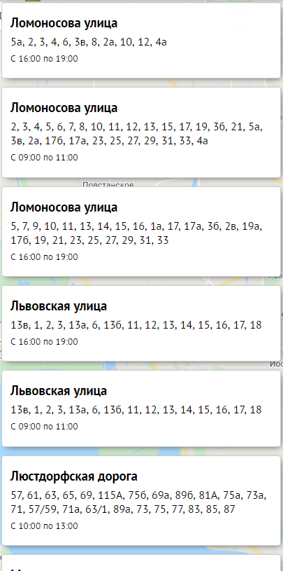 Отключение света в Одессе завтра: электричество будут отключать по всему городу  , фото-22, Блэкаут.