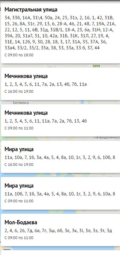Отключение света в Одессе завтра: электричество будут отключать по всему городу  , фото-23, Блэкаут.