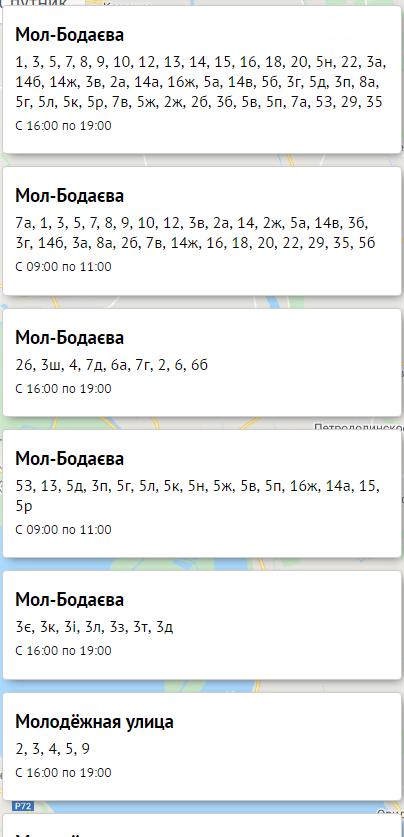 Отключение света в Одессе завтра: электричество будут отключать по всему городу  , фото-24, Блэкаут.