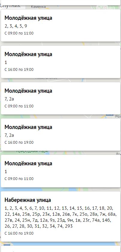 Отключение света в Одессе завтра: электричество будут отключать по всему городу  , фото-25, Блэкаут.