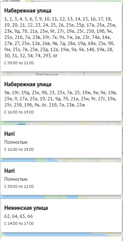 Отключение света в Одессе завтра: электричество будут отключать по всему городу  , фото-26, Блэкаут.
