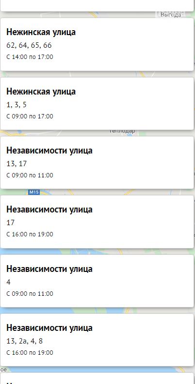 Отключение света в Одессе завтра: электричество будут отключать по всему городу  , фото-27, Блэкаут.