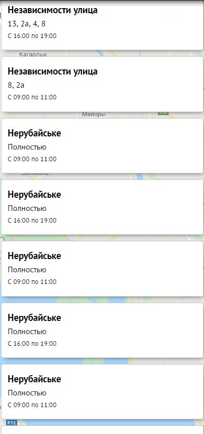 Отключение света в Одессе завтра: электричество будут отключать по всему городу  , фото-28, Блэкаут.