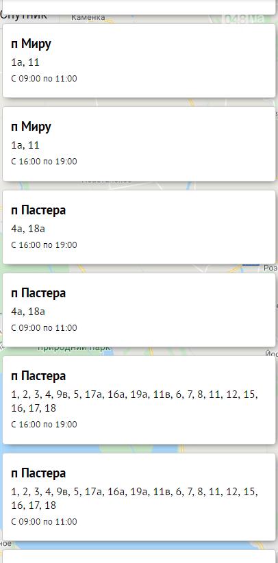 Отключение света в Одессе завтра: электричество будут отключать по всему городу  , фото-34, Блэкаут.