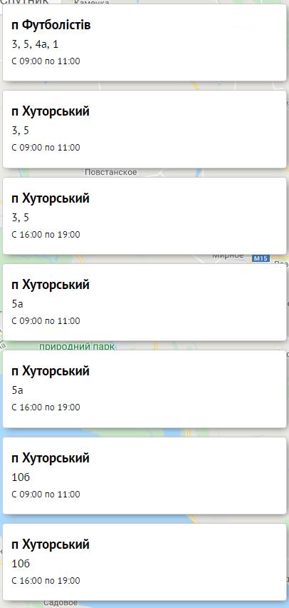Отключение света в Одессе завтра: электричество будут отключать по всему городу  , фото-37, Блэкаут.