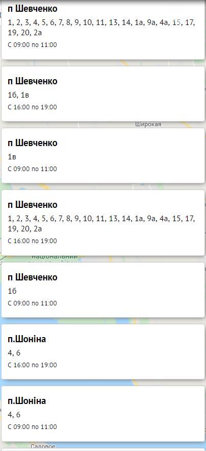 Отключение света в Одессе завтра: электричество будут отключать по всему городу  , фото-38, Блэкаут.