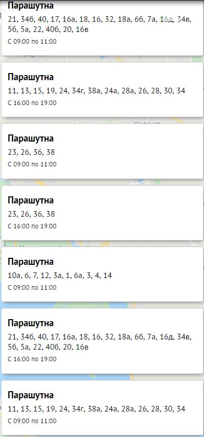 Отключение света в Одессе завтра: электричество будут отключать по всему городу  , фото-39, Блэкаут.